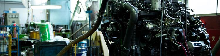 エンジン・補機のリビルト・メンテナンス